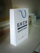 Пакет для БКС