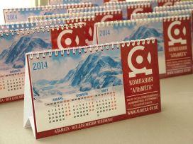 b_0_204_16777215_00_images_portfolio_kalendari_portfolio_kalendari_1.jpg