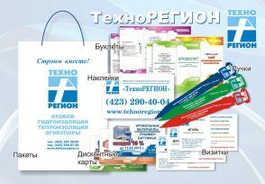 Компания ТехноРЕГИОН