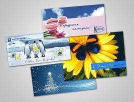 Фирменные открытки